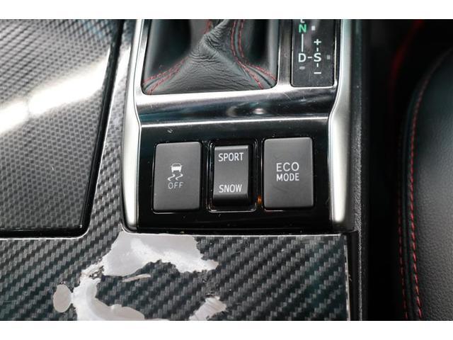 350S G's /純正ナビ バックモニター フルセグ HIDライト ETC 純正19インチアルミ(10枚目)