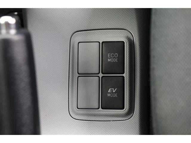 S /純正SDナビ バックモニター フルセグ ETC スマートキー プッシュ式スタート ワンオーナー車(9枚目)