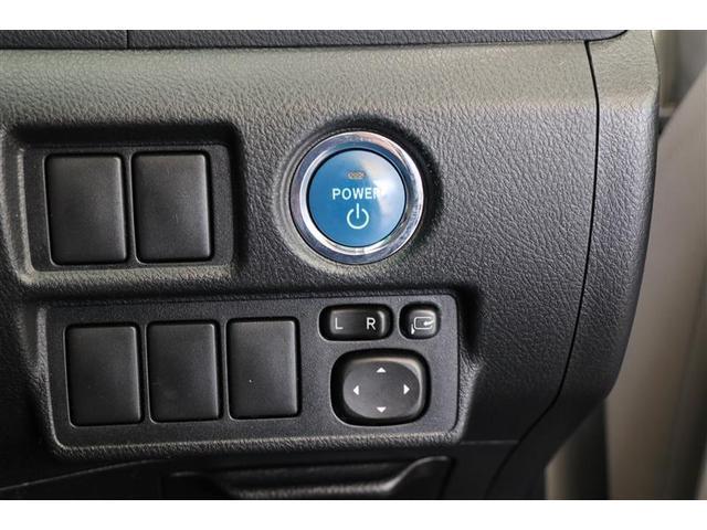 S /メーカーナビ バックモニター HIDライト ETC コーナーセンサー 純正アルミ 社外ドライブレコーダー(8枚目)