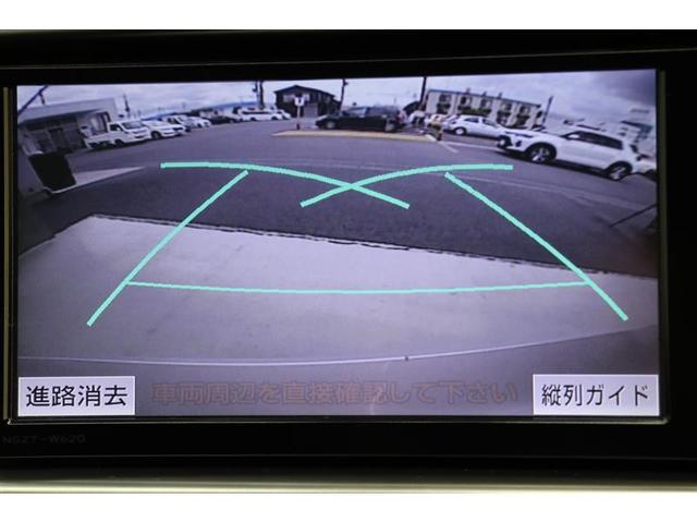 Xi メモリーナビ フルセグTV アルミホイール スマートキー バックカメラ ETC 盗難防止システム HIDヘッドライト サイドエアバッグ(6枚目)