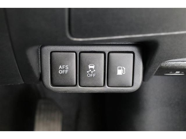 Xi メモリーナビ フルセグTV アルミホイール スマートキー バックカメラ ETC 盗難防止システム HIDヘッドライト サイドエアバッグ(9枚目)