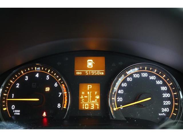 Xi メモリーナビ フルセグTV アルミホイール スマートキー バックカメラ ETC 盗難防止システム HIDヘッドライト サイドエアバッグ(19枚目)