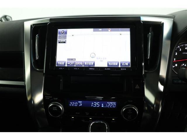 2.5Z /フリップダウン後席モニター 純正9インチナビ バックモニター フルセグ ETC LEDライト 両側電動スライドドア カラーコード202 ワンオーナー アルミホイール  スマートキー 盗難防止システム(4枚目)