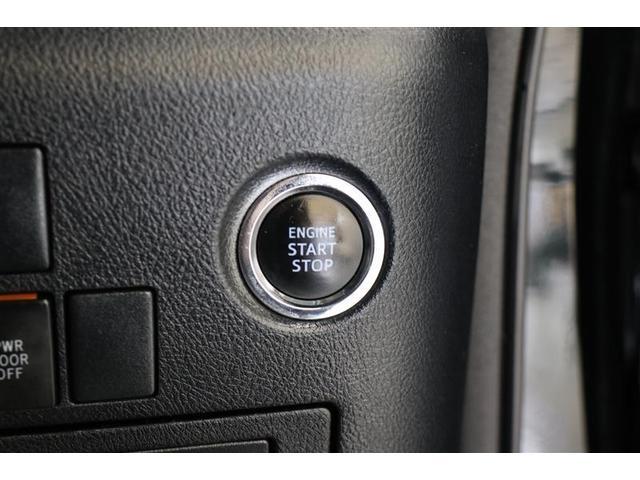 2.5Z /フリップダウン後席モニター 純正9インチナビ バックモニター フルセグ ETC LEDライト 両側電動スライドドア カラーコード202 ワンオーナー アルミホイール  スマートキー 盗難防止システム(9枚目)