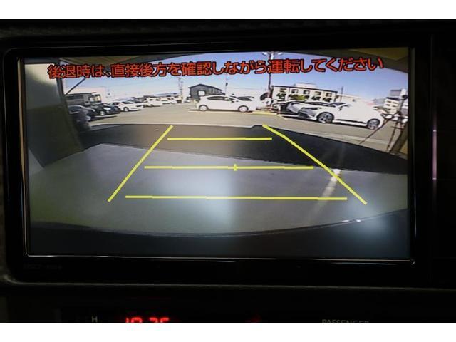 GT 純正SDナビ バックモニター フルセグ HIDライト 純正アルミ ETC スマートキー 衝突安全ボディ 盗難防止システム サイドエアバッグ(6枚目)