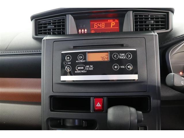 X S 衝突被害軽減ブレーキ 左リヤ電動スライドドア スマートキー 純正CD アイドリングストップ 両側スライド・片側電動 衝突安全ボディ 衝突防止システム 盗難防止システム ウォークスルー(5枚目)