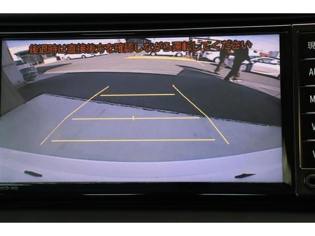 250G スマートキー 衝突安全ボディ SDナビ 盗難防止システム フルフラット HIDヘッドライト サイドエアバッグ(6枚目)