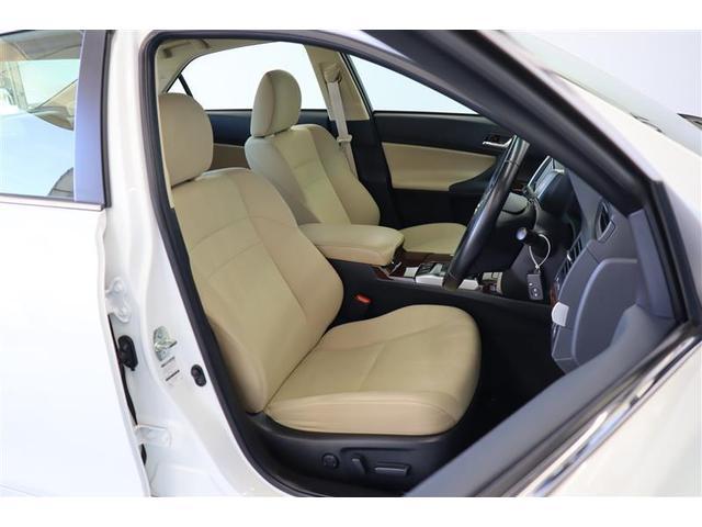 250G スマートキー 衝突安全ボディ SDナビ 盗難防止システム フルフラット HIDヘッドライト サイドエアバッグ(11枚目)