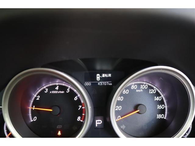 250G スマートキー 衝突安全ボディ SDナビ 盗難防止システム フルフラット HIDヘッドライト サイドエアバッグ(17枚目)