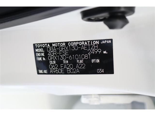 250G スマートキー 衝突安全ボディ SDナビ 盗難防止システム フルフラット HIDヘッドライト サイドエアバッグ(18枚目)