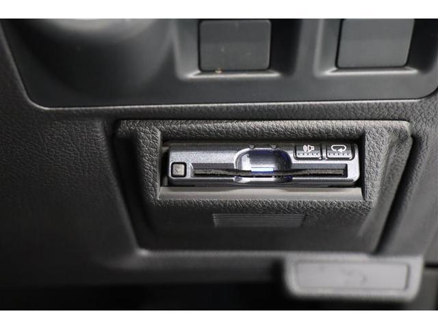 2.0i-L アイサイト フルセグTV アイドリングストップ スマートキー バックカメラ ETC 衝突安全ボディ 衝突防止システム SDナビ 盗難防止システム HIDヘッドライト(7枚目)
