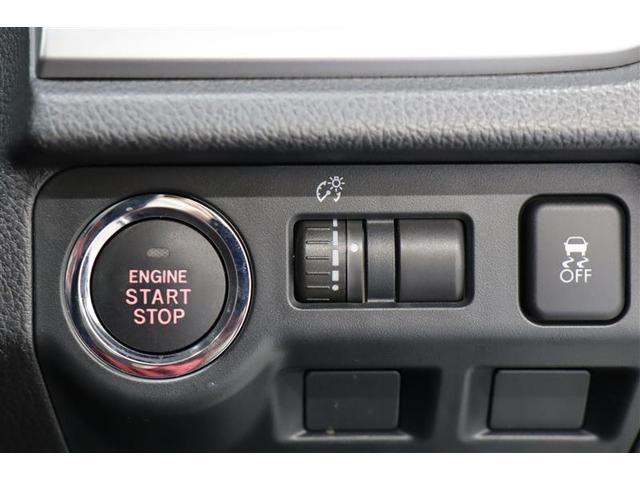 2.0i-L アイサイト フルセグTV アイドリングストップ スマートキー バックカメラ ETC 衝突安全ボディ 衝突防止システム SDナビ 盗難防止システム HIDヘッドライト(8枚目)