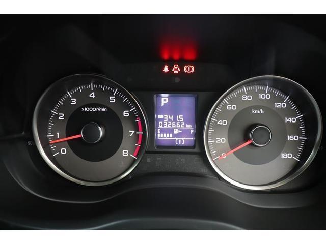 2.0i-L アイサイト フルセグTV アイドリングストップ スマートキー バックカメラ ETC 衝突安全ボディ 衝突防止システム SDナビ 盗難防止システム HIDヘッドライト(19枚目)
