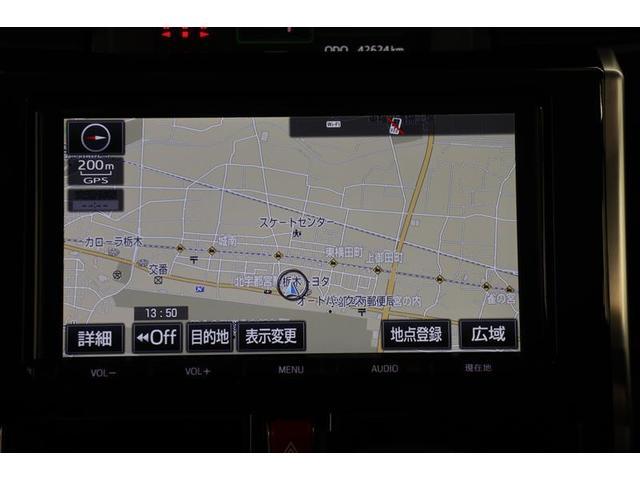 カスタムG S 純正9インチナビ バックモニター フルセグ 両側電動スライドドア タイヤ4本新品交換済み ETC 純正アルミ スマートキー アイドリングストップ 衝突安全ボディ 衝突防止システム SDナビ(5枚目)