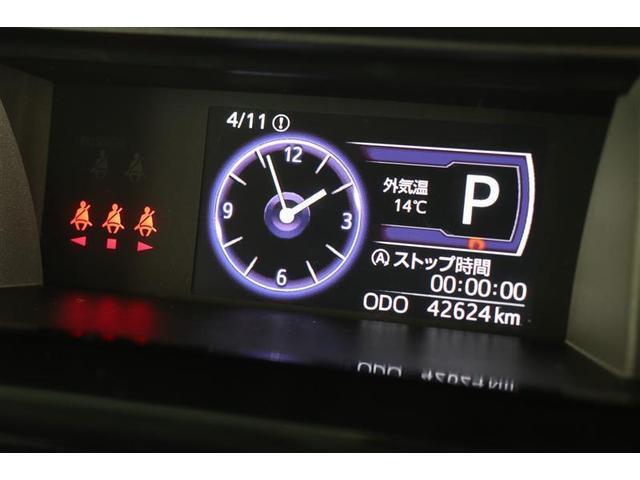 カスタムG S 純正9インチナビ バックモニター フルセグ 両側電動スライドドア タイヤ4本新品交換済み ETC 純正アルミ スマートキー アイドリングストップ 衝突安全ボディ 衝突防止システム SDナビ(19枚目)