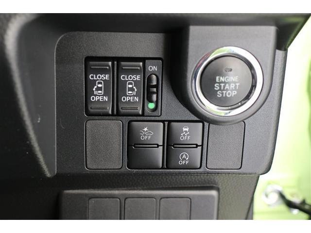 カスタムG S 衝突被害軽減ブレーキ 純正ナビ バックモニター ワンセグ LEDライト ETC 両側電動スライドドア 純正アルミ スマートキー アイドリングストップ アルミホイール 衝突安全ボディ SDナビ(10枚目)