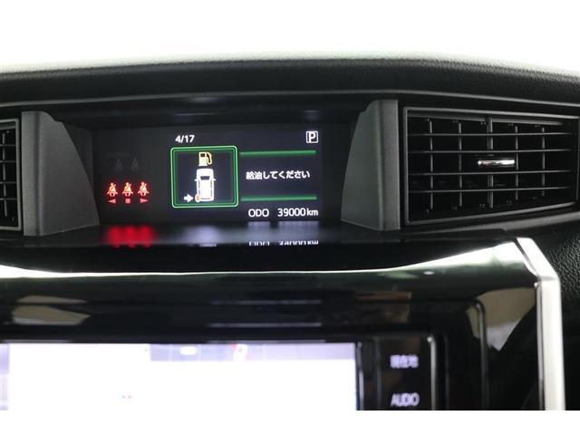カスタムG S 衝突被害軽減ブレーキ 純正ナビ バックモニター ワンセグ LEDライト ETC 両側電動スライドドア 純正アルミ スマートキー アイドリングストップ アルミホイール 衝突安全ボディ SDナビ(19枚目)