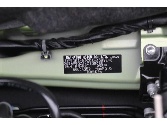 カスタムG S 衝突被害軽減ブレーキ 純正ナビ バックモニター ワンセグ LEDライト ETC 両側電動スライドドア 純正アルミ スマートキー アイドリングストップ アルミホイール 衝突安全ボディ SDナビ(20枚目)
