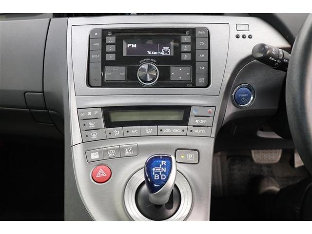 G ワンオーナー車 HIDライト 純正CD パワーシート 純正アルミ アイドリングストップ スマートキー 衝突安全ボディ 盗難防止システム 記録簿 サイドエアバッグ(5枚目)