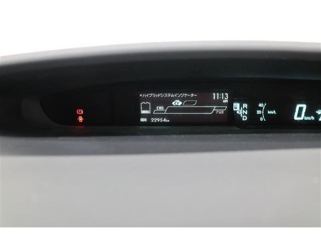 G ワンオーナー車 HIDライト 純正CD パワーシート 純正アルミ アイドリングストップ スマートキー 衝突安全ボディ 盗難防止システム 記録簿 サイドエアバッグ(19枚目)