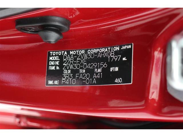 G ワンオーナー車 HIDライト 純正CD パワーシート 純正アルミ アイドリングストップ スマートキー 衝突安全ボディ 盗難防止システム 記録簿 サイドエアバッグ(20枚目)