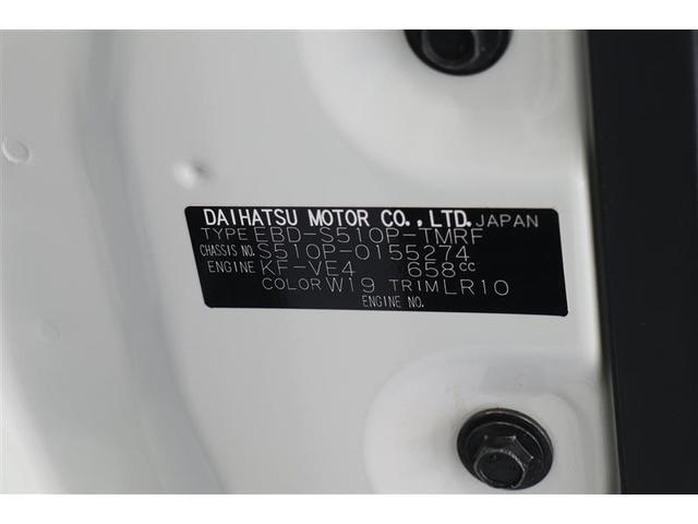 スタンダード 4WD車 マニュアルエアコン パワステ 5速マニュアル車 社外前後ドライブレコーダー ETC ワンオーナー車(20枚目)