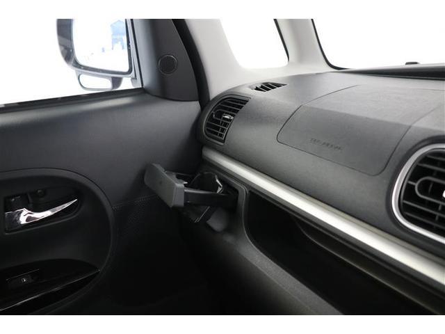 カスタムX SA 衝突被害軽減ブレーキ 社外SDナビ バックモニター フルセグ LEDライト 左リヤ電動スライドドア 純正アルミ スマートキー アイドリングストップ 衝突安全ボディ 盗難防止システム サイドエアバッグ(11枚目)