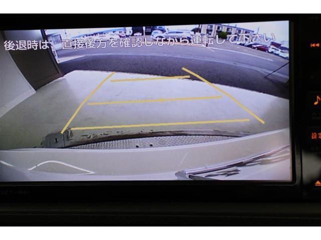 G 純正SDナビ バックモニター ワンセグ シートヒーター ETC ワンオーナー車 スマートキー プッシュ式スタート 衝突安全ボディ 盗難防止システム 記録簿 CD 横滑り防止装置(6枚目)