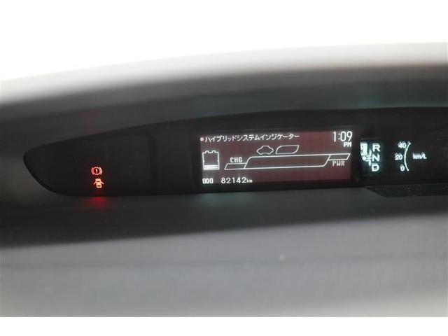 L 純正SDナビ バックモニター ETC  アイドリングストップ キーレスエントリー 衝突安全ボディ 盗難防止システム サイドエアバッグ  横滑り防止装置(19枚目)