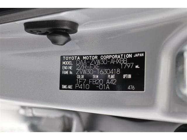 L 純正SDナビ バックモニター ETC  アイドリングストップ キーレスエントリー 衝突安全ボディ 盗難防止システム サイドエアバッグ  横滑り防止装置(20枚目)