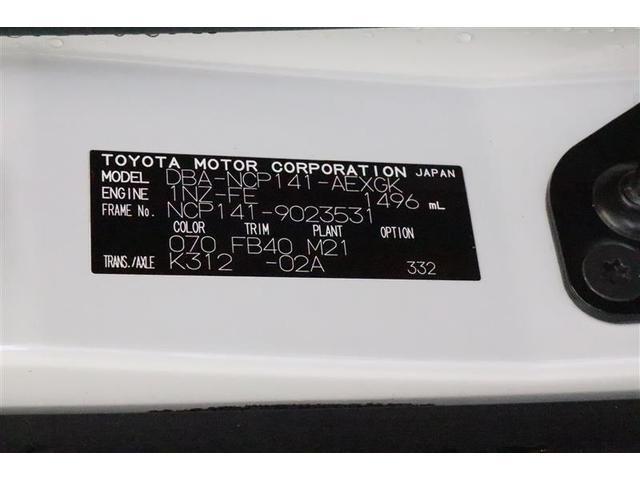 G 純正モデリスタフルエアロ 純正SDナビ ワンセグ キーレス ワンオーナー車 助手席側 大型電動スライドドア(20枚目)