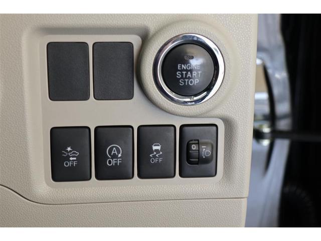 X LパッケージS 衝突被害軽減ブレーキ 純正ナビ バックモニター フルセグ ドライブレコーダー ETC フロントベンチシート スマートキー プッシュ式スタート(9枚目)