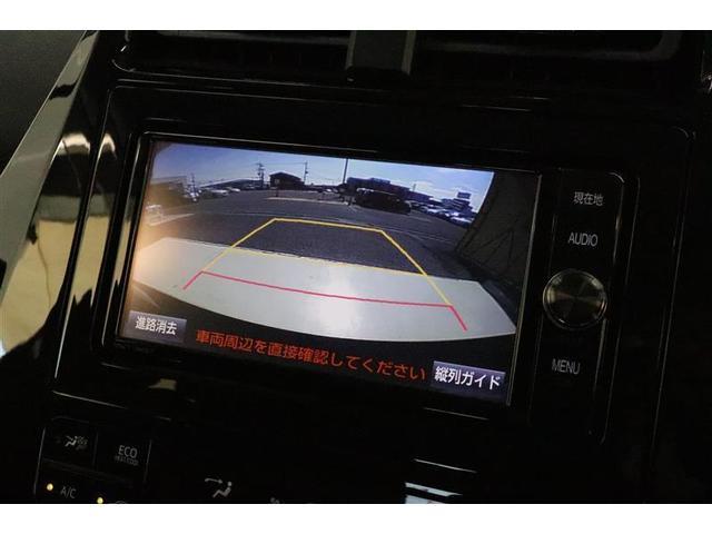 S 純正ナビ バックモニター フルセグ LEDライト ETC 純正アルミ ワンオーナー車(6枚目)