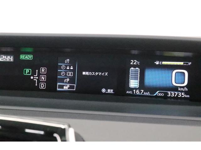 S 純正ナビ バックモニター フルセグ LEDライト ETC 純正アルミ ワンオーナー車(19枚目)