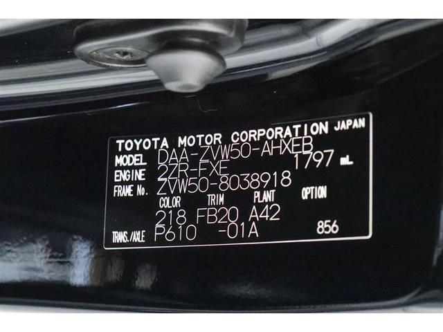 S 純正ナビ バックモニター フルセグ LEDライト ETC 純正アルミ ワンオーナー車(20枚目)
