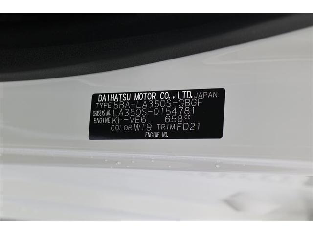 X SAIII 衝突被害軽減ブレーキ ETC クリアランスソナー LEDライト キーレスエントリー(20枚目)