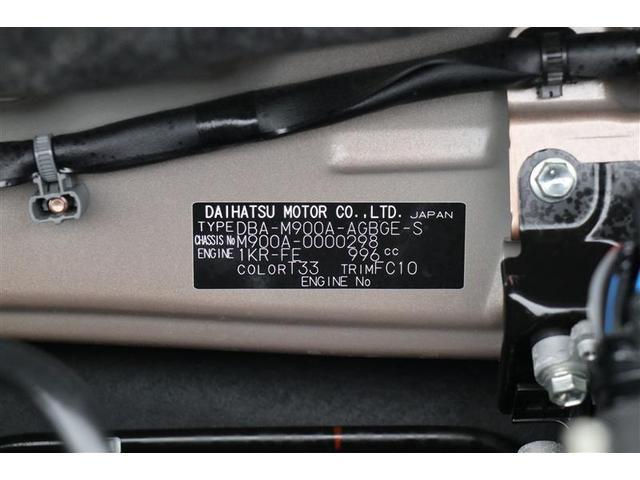 G S 衝突被害軽減ブレーキ 両側電動スライドドア 純正CD スマートキー プッシュ式スタート(20枚目)