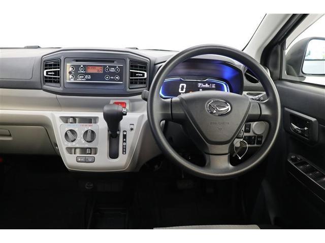 X SAIII 衝突被害軽減ブレーキ キーレスエントリー 横滑り防止装置 衝突安全ボディ 衝突防止システム LEDヘッドランプ クリアランスソナー アイドリングストップ ABS エアバッグ エアコン(4枚目)