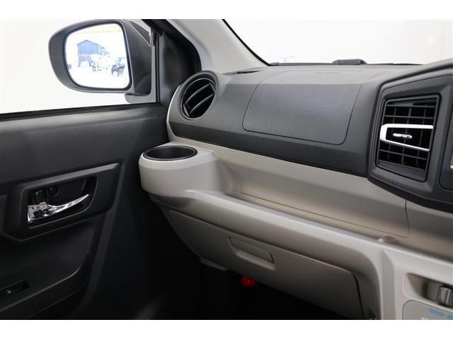 X SAIII 衝突被害軽減ブレーキ キーレスエントリー 横滑り防止装置 衝突安全ボディ 衝突防止システム LEDヘッドランプ クリアランスソナー アイドリングストップ ABS エアバッグ エアコン(11枚目)