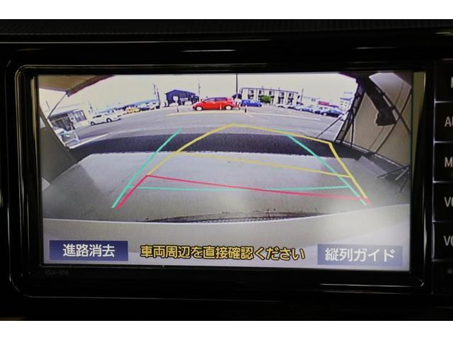 S 衝突被害軽減ブレーキ 純正SDナビ バックモニター ETC スマートキー プッシュ式スタート(6枚目)