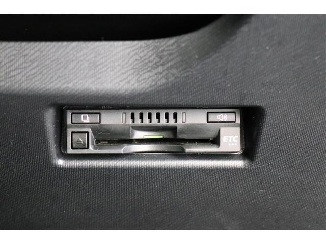 S 衝突被害軽減ブレーキ 純正SDナビ バックモニター ETC スマートキー プッシュ式スタート(7枚目)