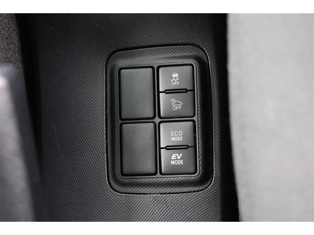 S 衝突被害軽減ブレーキ 純正SDナビ バックモニター ETC スマートキー プッシュ式スタート(10枚目)