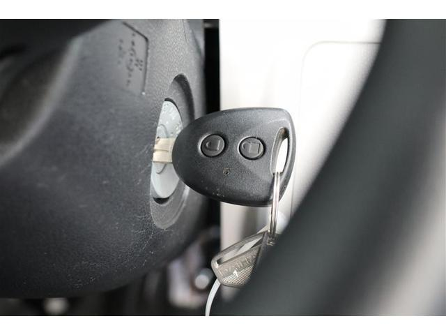X SAIII 衝突被害軽減ブレーキ LEDライト 純正CD キーレス 盗難防止システム 横滑り防止装置 ミュージックプレイヤー接続可 衝突安全ボディ クリアランスソナー アイドリングストップ ABS エアバッグ(11枚目)