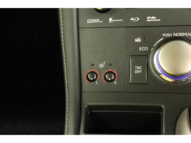CT200h バージョンC メーカーナビ バックモニター フルセグ LEDライト クリアランスソナー ETC シートヒーター 純正アルミ(9枚目)