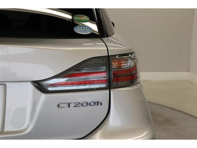 CT200h バージョンC メーカーナビ バックモニター フルセグ LEDライト クリアランスソナー ETC シートヒーター 純正アルミ(23枚目)