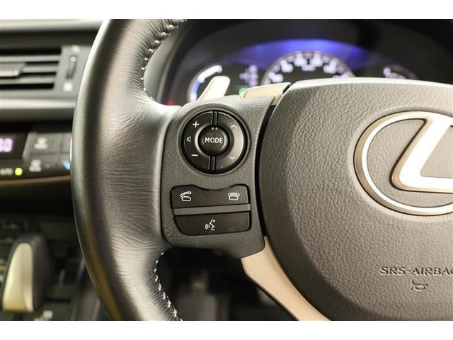 CT200h バージョンC メーカーナビ バックモニター フルセグ LEDライト クリアランスソナー ETC シートヒーター 純正アルミ(25枚目)