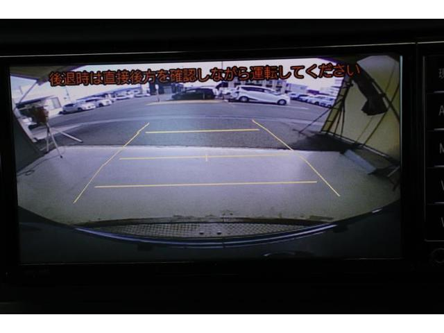 X LパッケージS 衝突被害軽減ブレーキ 純正ナビ バックモニター ワンセグ モデリスタアルミ スマートキー プッシュ式スタート(6枚目)