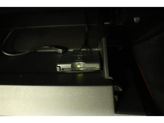 GT 社外SDナビ バックカメラ フルセグ ETC HIDライト スマートキー プッシュ式スタート(9枚目)