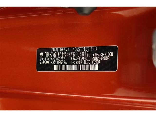GT 社外SDナビ バックカメラ フルセグ ETC HIDライト スマートキー プッシュ式スタート(20枚目)