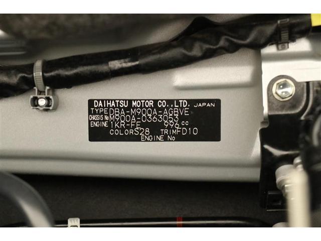 カスタムG 衝突被害軽減ブレーキ 両側電動スライドドア LEDライト 純正アルミ ワンオーナー車 スマートキー プッシュ式スタート(20枚目)